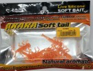 AKARA Soft Bait 8stk NYMPH 2,5cm Orange85 thumbnail